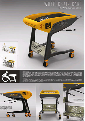 ▲ 제품 부문 최우수상 - '휠체어 사용자를 위한 쇼핑카트'(한태호,김혜림)
