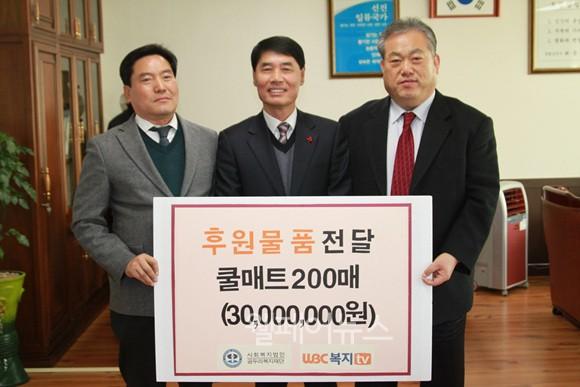 ▲ 복지TV 최규옥 대표이사(오른쪽)가 평창군 노재수 부군수(가운데)에게 쿨매트 200매를 전달하고 있다.