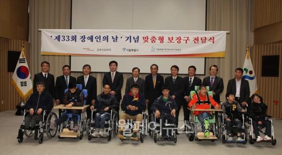 ▲ 사진제공/서울특별시장애인복지시설협회