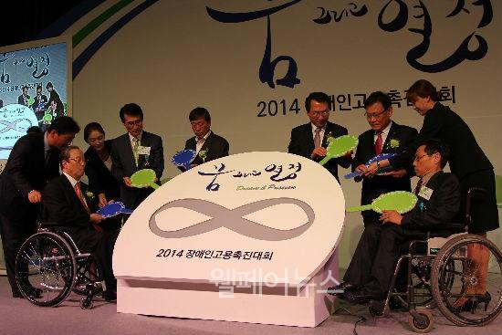 ▲ 장애인 고용을 위한 퍼포먼스 '꿈과 열정'으로 행사는 끝났다. 장애인신문