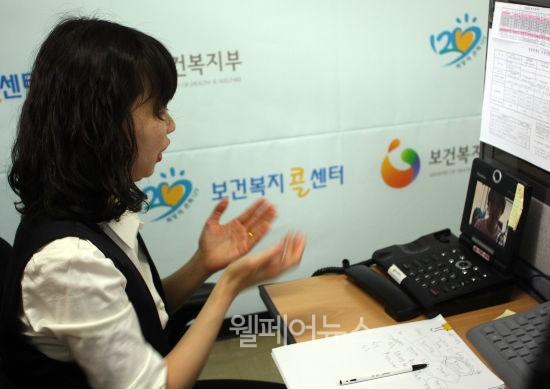 ▲ 영상(수화)상담서비스가 개통되기 전에는 수화상담 전화기인 'See-Talk'를 이용해야 상담이 가능했다.