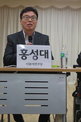 ▲ 더불어 민주당 홍성대 복지전문위원