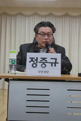 ▲ 국민의당 정중규 안철수 정책네트워크 내일 장애인행복포럼 대표