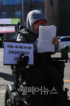 ▲ 탈시설당사자 모임 벗바리 김동림 활동가.