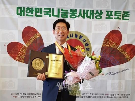 ▲ 더불어민주당 양승조 의원이 대한민국나눔봉사대상의 보건복지부문 종합대상을 수상했다.ⓒ양승조 의원실