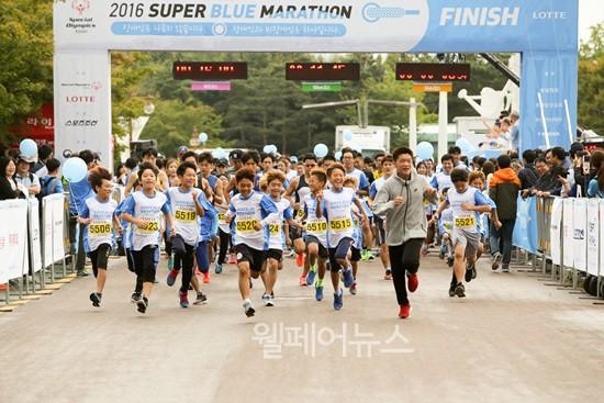 ▲ 지난 2016년 열린 슈퍼블루 마라톤의 모습.ⓒ스페셜올림픽코리아