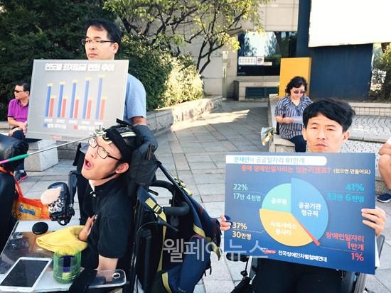 ▲ 장애인 최저임금 보장과 중증 장애인 일자리 1만 개 확보를 위해 장애계 단체가 인천터미널 광장에 모였다. ⓒ전국장애인차별철폐연대