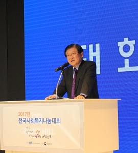 ▲ 한국사회복지협의회 서상목 회장이 대회사를 전하고 있다.