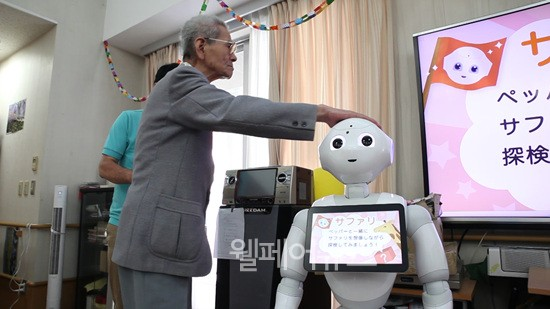 ▲ 일본 요코하마의 한 요양원에서 페퍼로봇을 시연하고 있다. ⓒ복지TV