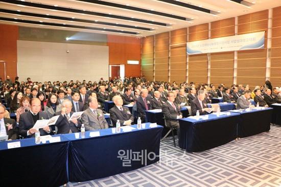 ▲ 재능나눔활동지원사업 사업성과보고대회 참석자들. ⓒ대한노인회 노인지원재단