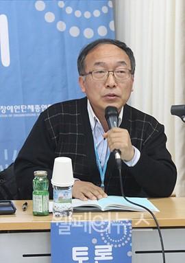 ▲ 국가인권위원회 장애차별 조사2과 정상영 팀장이 발언하고 있다.
