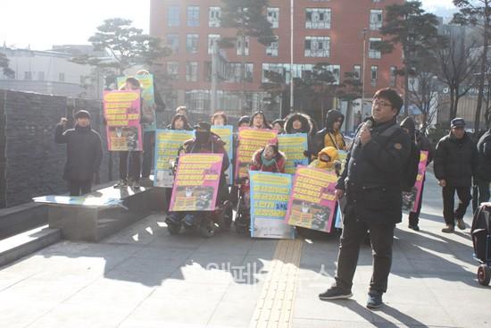 ▲ 남산스퀘어 마당에서 진행된 궐기대회. ⓒ강지향