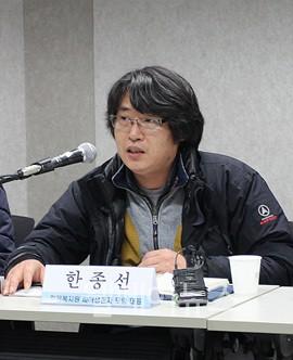 ▲ 형제복지원 피해생존자모임 한종선 대표가 발언하고 있다.