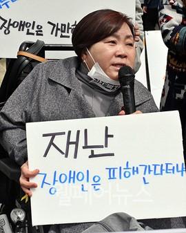 ▲ 장애안차별추진금지연대 박김영희 대표가 발언하고 있다.