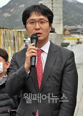 ▲ 법무법인 광장 홍석표 변호사가 발언하고 있다.
