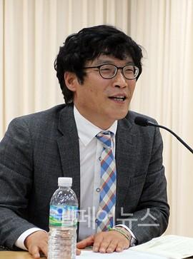 ▲ 상지대학교 법학과 김명연 교수가 발언하고 있다.