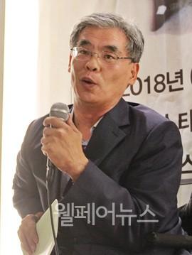 ▲ 한국뇌병변장애인인권협회 변경택 대표가 인사말을 전하고 있다.