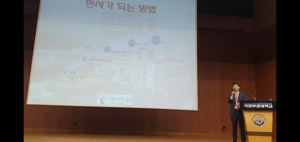 ▲ 박정진 부산지방법원 판사.
