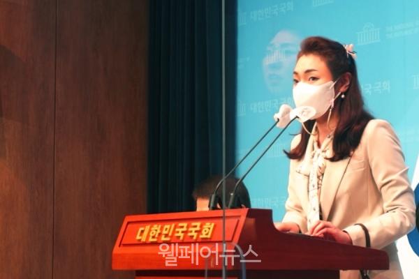 김예지 의원 발의안 발표 사진ⓒ김예지 의원실